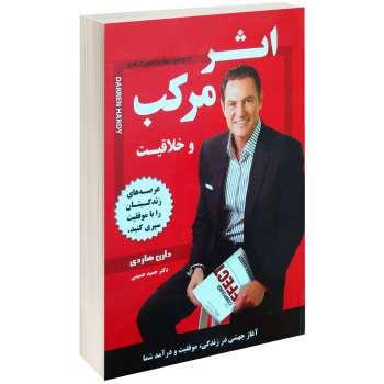 خرید اینترنتی 30 مدل کتاب کارآفرینی برتر و خواندنی+ قیمت
