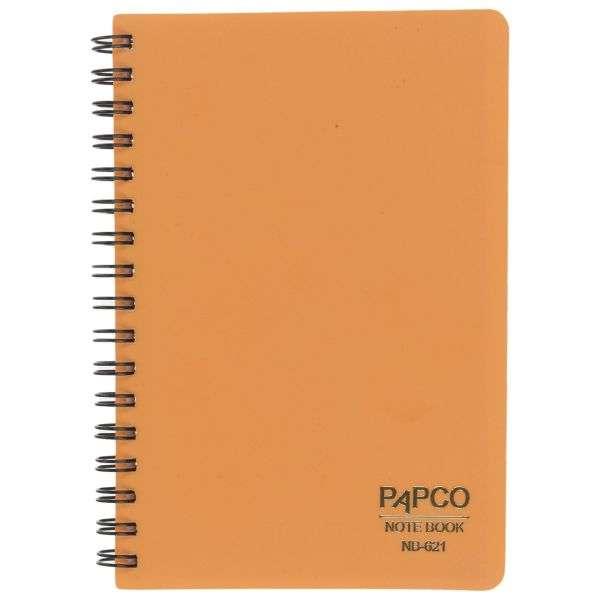 قیمت 30 مدل بهترین دفتر پاپکو در سال 2020 + خرید