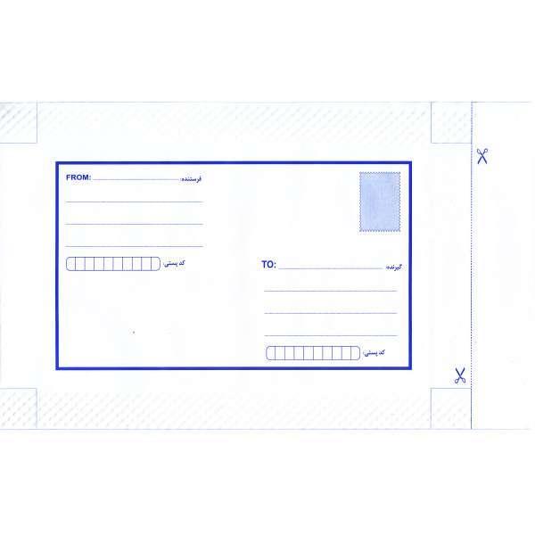 30 مدل پاکت نامه ساده و فانتزی + خرید اینترنتی