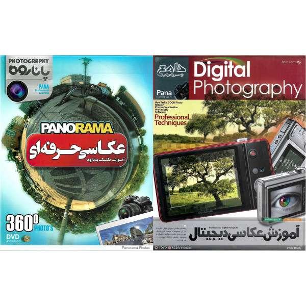 معرفی 30 کتاب و نرم افزار برتر آموزش عکاسی + خرید
