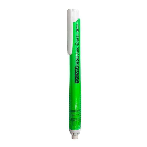 30 مدل پاککن ساده و برقی و اتودی مناسب مداد و خودکار + خرید آنلاین