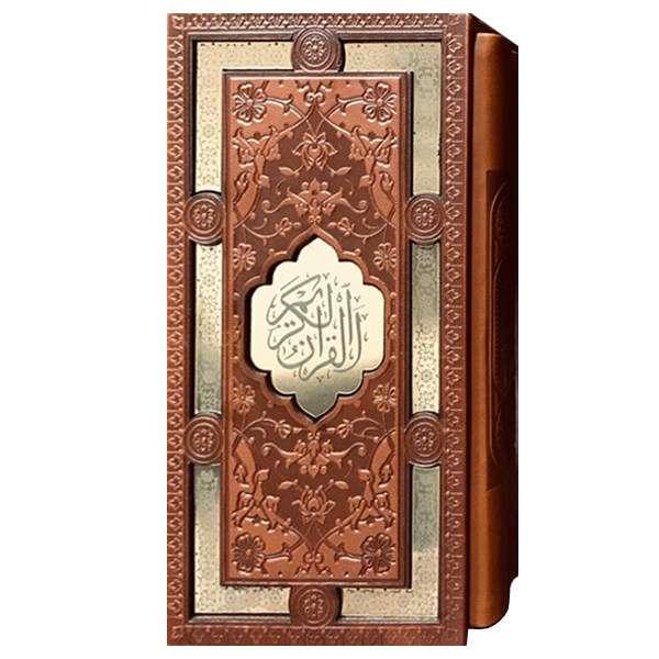 خرید + 30 مدل رحل قرآن زیبا با جنس عالی