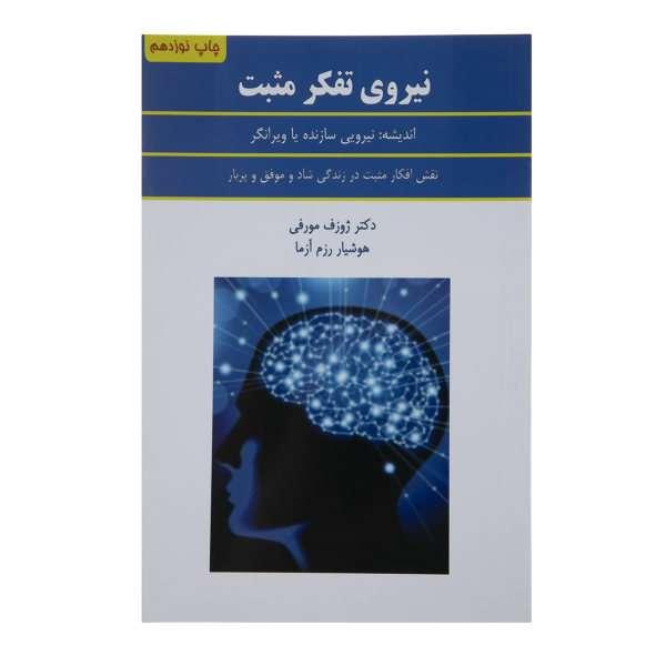 10 مزیت مطالعه کتاب قبل از خواب