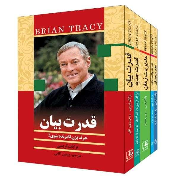 آشنایی با نویسنده کتاب های موفقیت ؛ برایان تریسی